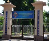 Санаторий «Одесский» принял первую группу участников боевых действий