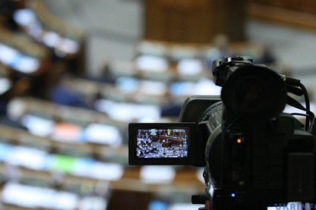 Рада приняла закон о перезагрузке ГБР - Трубу отправят в отставку