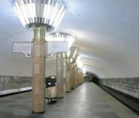 В харьковском метро взрывчатки не нашли