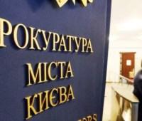 Прокуратура обжалует домашний арест мужа депутатки Скороход