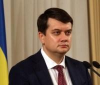 В ближайшее время реформа децентрализации будет завершена - Разумков