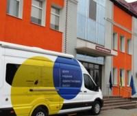 В Олевской тергромаде появился мобильный центр админуслуг