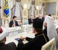 Президент встретился с представителями церквей и религиозных организаций Украины