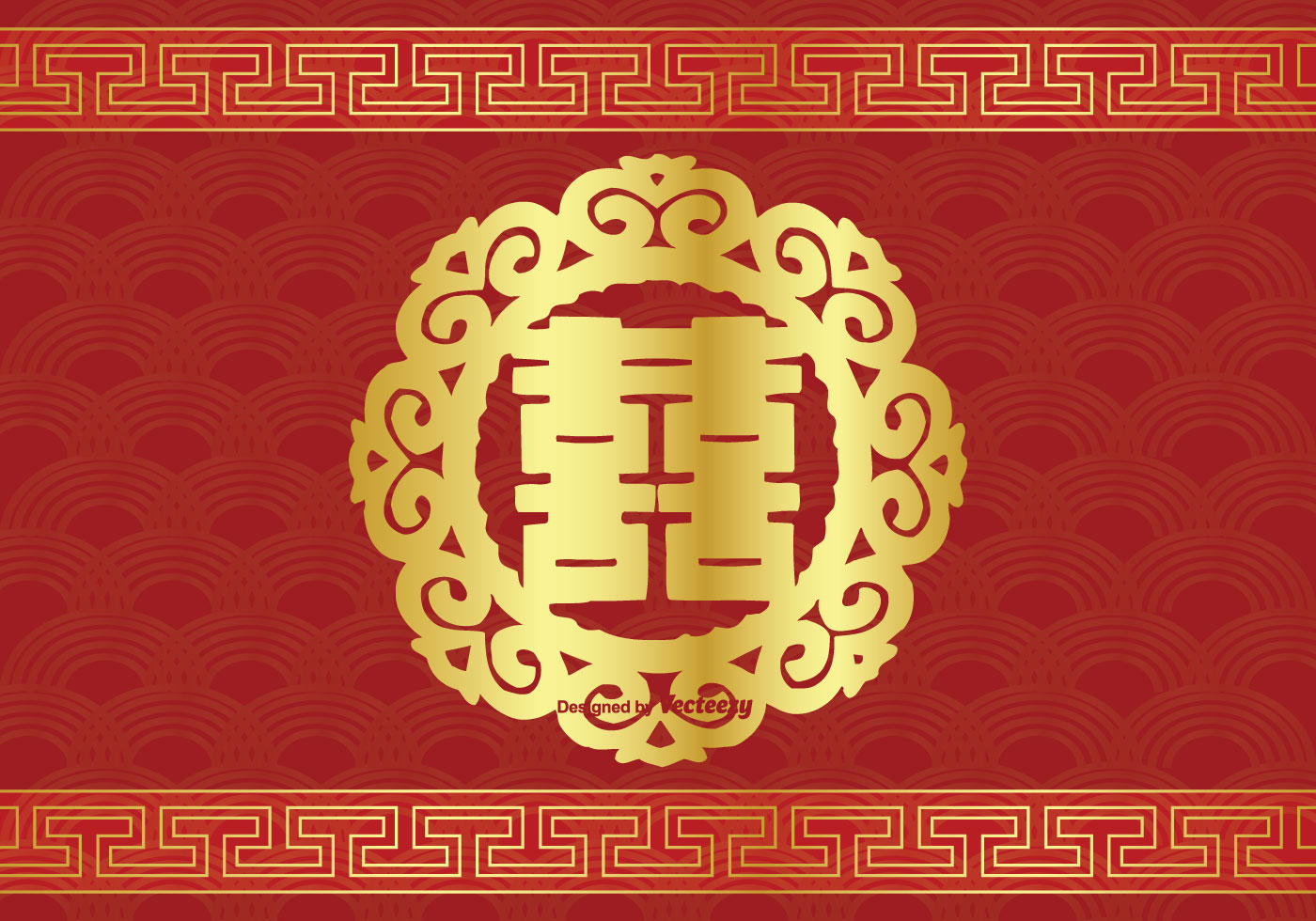 Chinese Double Happiness Symbol Illustration
