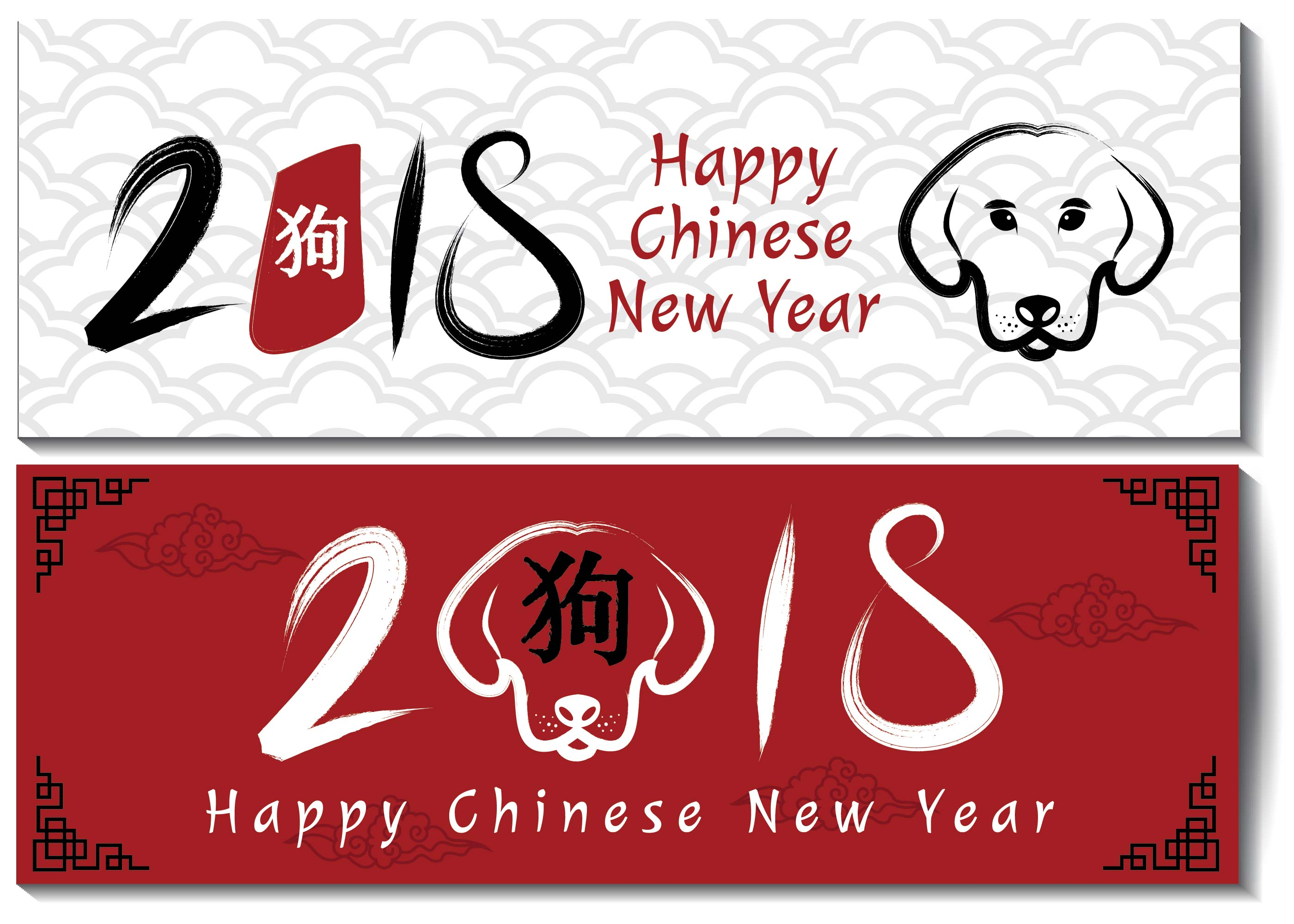 Chinese New Year Banner Illustration Vector