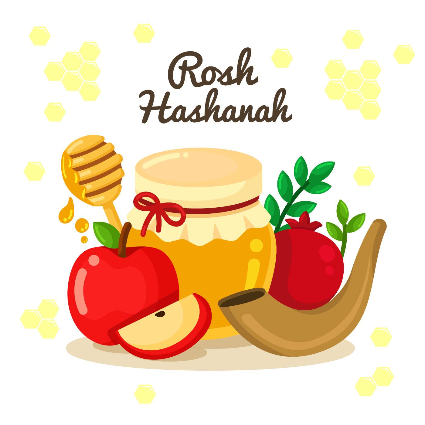 Rosh Hashanah Jewish New Year Elements Design