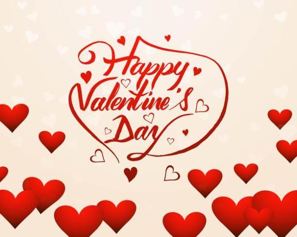Elegant Happy valentines day love card heart design