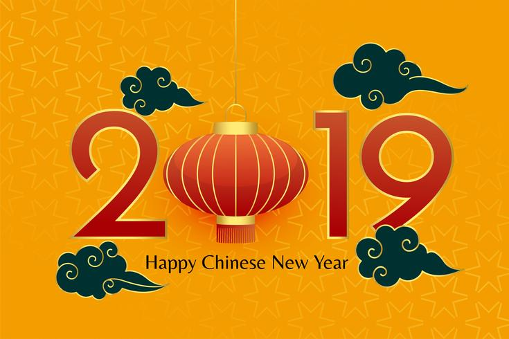Happy Chinese 2019 New Year Decorative Design Download