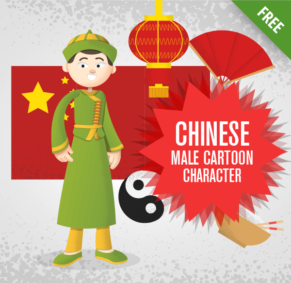 Chinese Male Cartoon Character