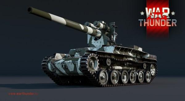 Chi-Ha Long Gun: оружие последнего шанса - War Thunder ...