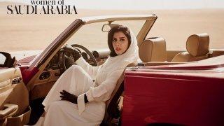 Princess Haifa is the daughter of King Abdullah bin Abdul Aziz, who died in 2015.