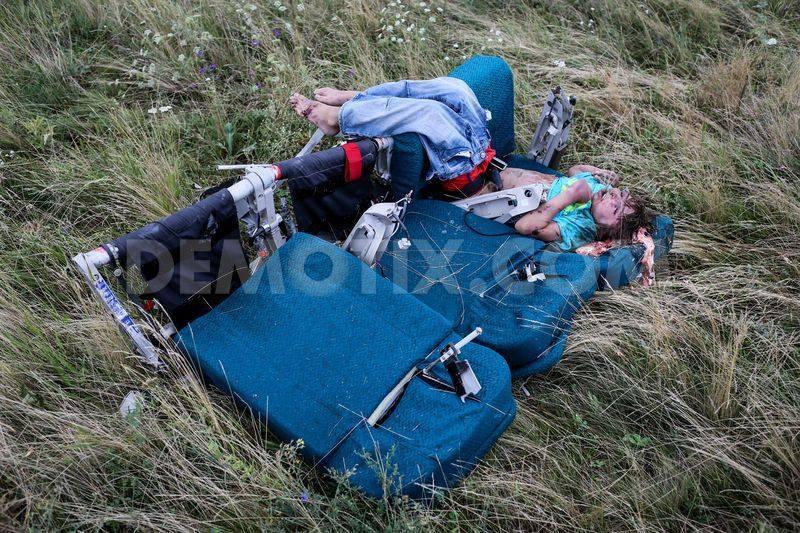 Jenni Parts Rivera Body Crash