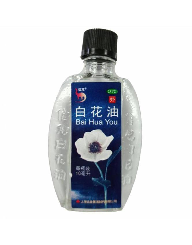 Amazing white flower oil wholesale vignette best evening gown funky white flower chinese oil sketch best evening gown mightylinksfo
