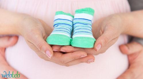 العلاقة الزوجية أثناء الحمل ويب طب