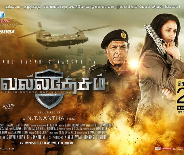 Valladesam Now In Cinemas Across India Andrei Lenart I Actor Slovenia United Kingdom