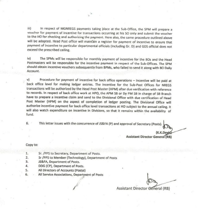 NREGS Revised incentive bill order 03.07.2013