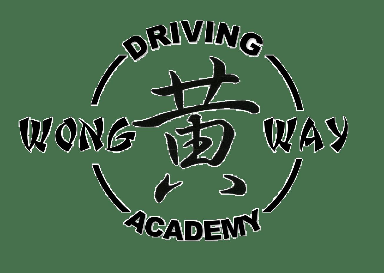 Wong Way Driving Academy