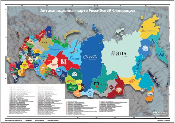 Новосибирск На Карте России Фото