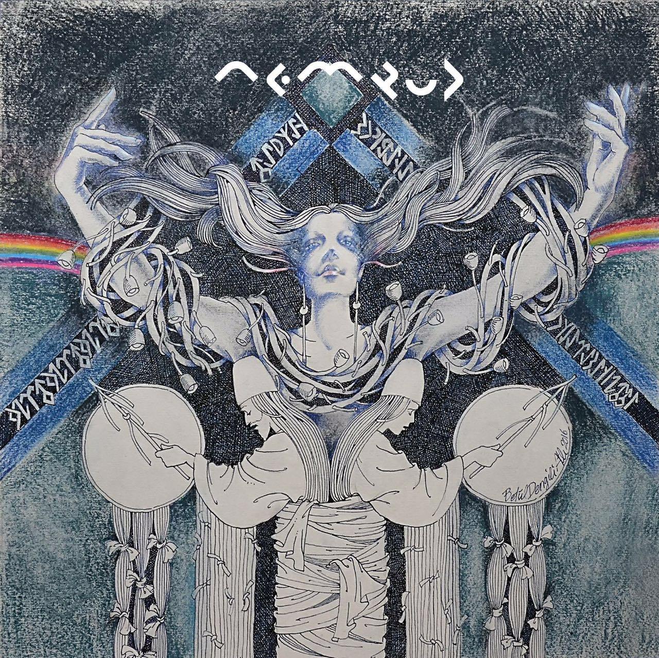 nemrud ritual 2013