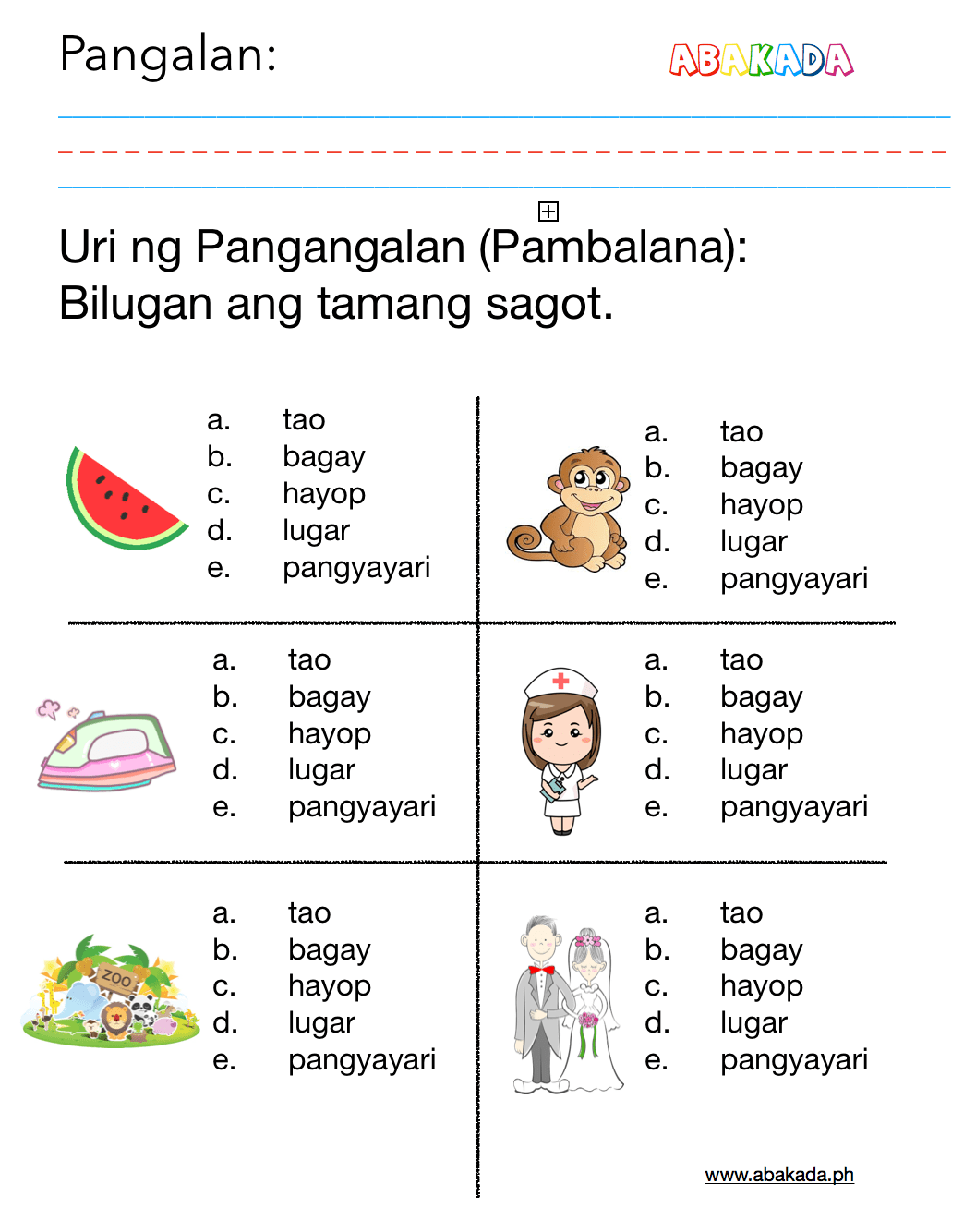 Pangngalan Worksheets For Grade 1 Learn Filipino Abakada