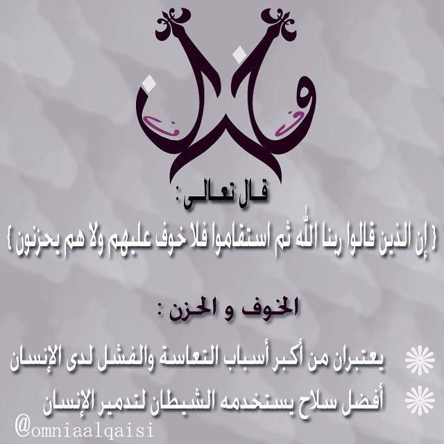 Fullscreen Page Home Omnia Alqaisi