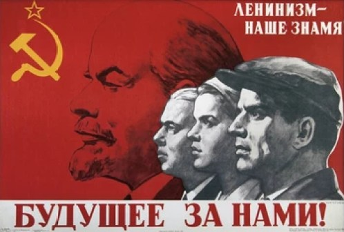 Anthem activities on propaganda