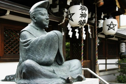 「安倍晴明神社」の画像検索結果