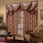 Curtains Home Carpet Palace