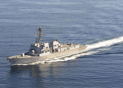 Tàu khu trục tên lửa USS Spruance của hải quân Mỹ