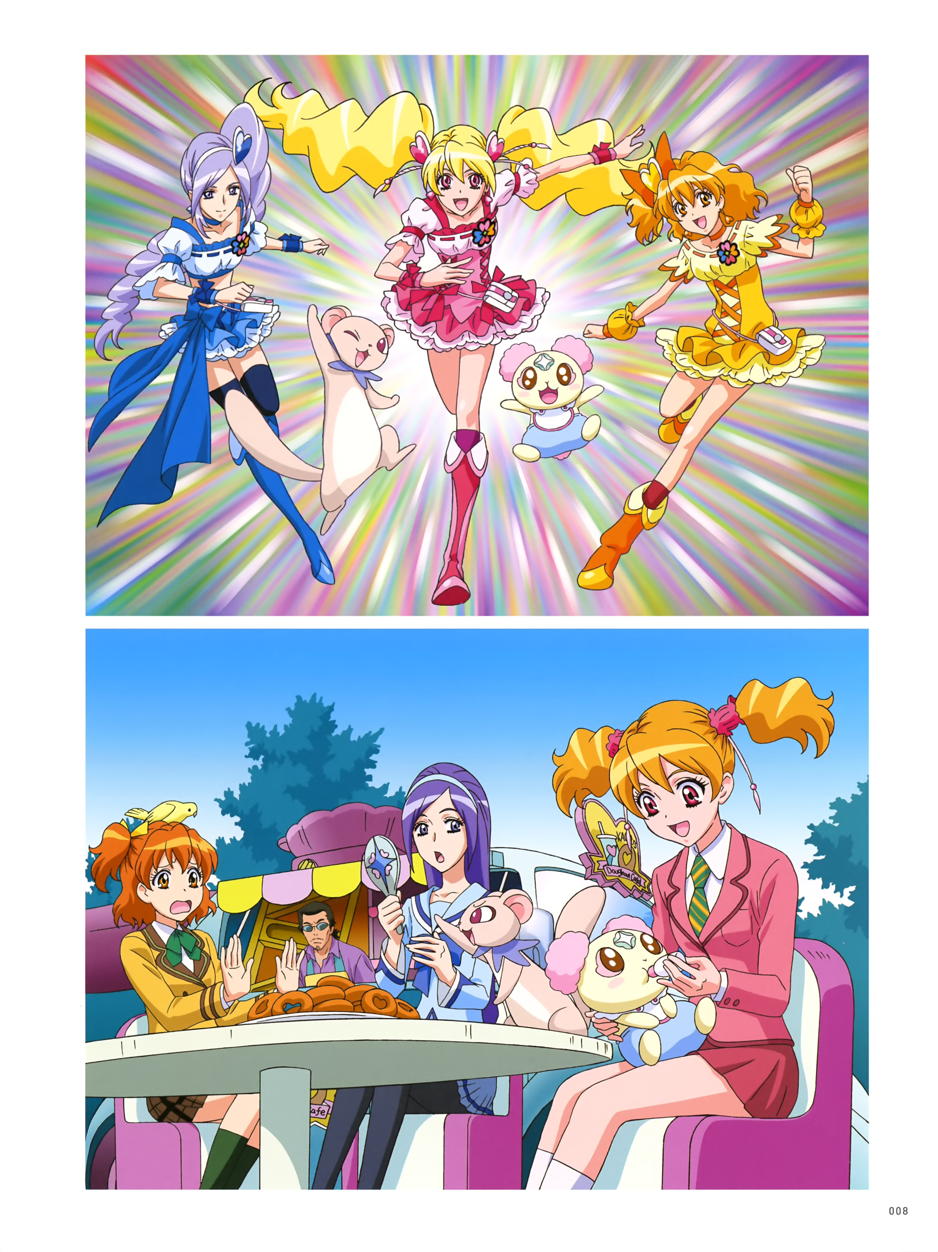 Fresh Fresh Pretty Cure