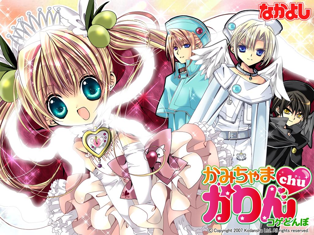 kami-chama karin, wallpaper - zerochan anime image board