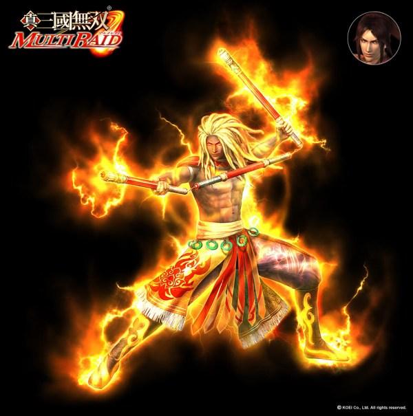 Dynasty Warriors Strikeforce page 2 of 6 Zerochan