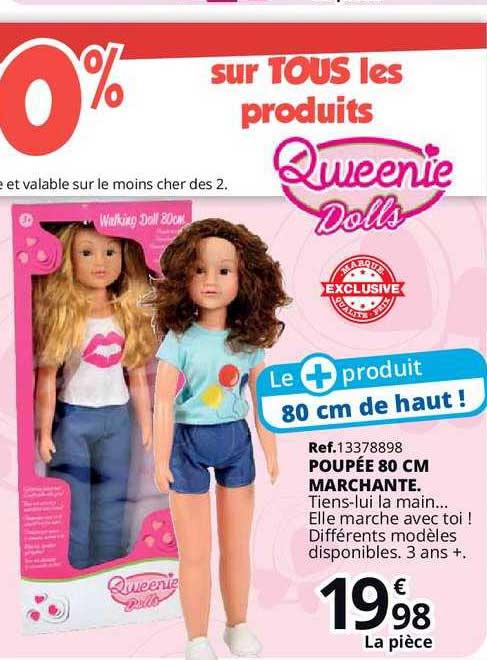 80 cm marchante qweenie dolls