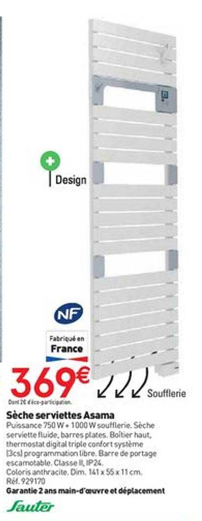 Offre Seche Serviettes Avec Soufflerie Solana 1800 W Chez Mr Bricolage