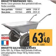 Offre Brouette 2 Roues Start Twin Aemmerlin Chez Eleclerc Brico