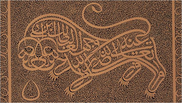 Image result for earliest muslim art