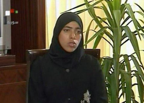 Image result for zainab al-hosni