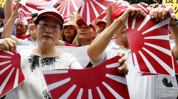Will China Arm Its Fishermen to Protect a 'Core Interest ...
