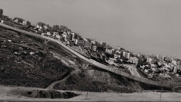 Josef Koudelka's 'Wall,' and More - The New York Times