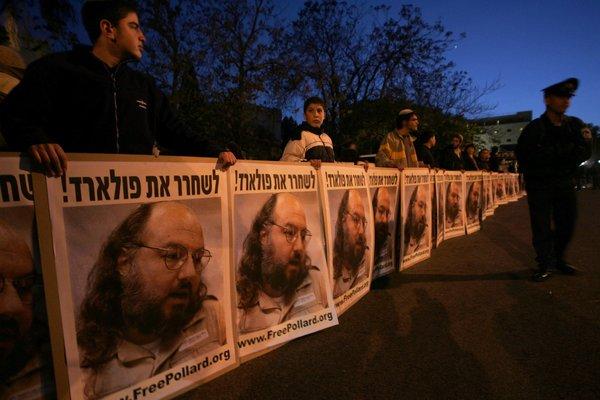 A rally in Jerusalem in 2005 in support of Jonathan J. Pollard.