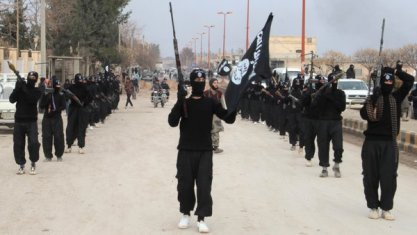 ISIS fighters parade