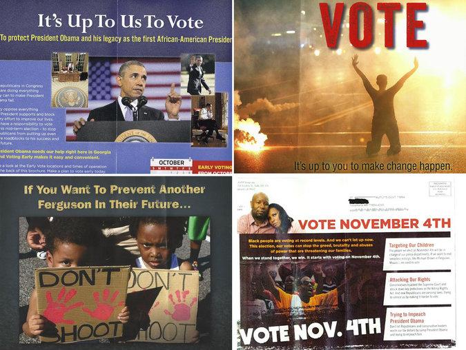 Democratic Racial Ads