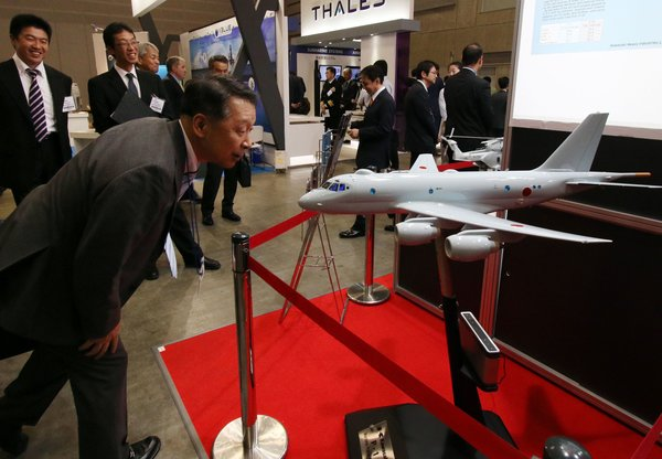 With Ban on Exports Lifted, Japan Arms Makers Cautiously ...