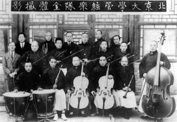 The Peking University Orchestra at the home of the composer and music educator Xiao Youmei in 1923. In 1922, the orchestra played movements from Beethoven's Fifth and Sixth Symphonies. Credit Courtesy of Jindong Cai