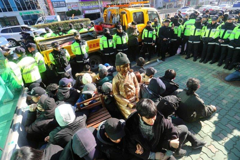 Image result for south korea city busan