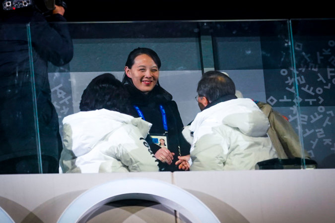 12USBriefing Korea master675 - White House, Winter Olympics, New York Fashion Week: Your Monday Briefing