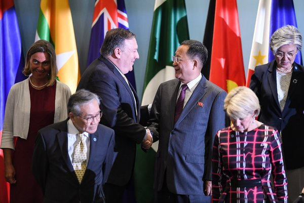 U.S. Isn't Holding Up Its End of Nuclear Deal, North ...