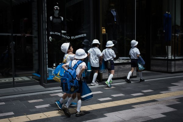 Suicides Among Japanese Children Reach Highest Level in 3 ...