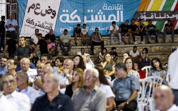A campaign rally for the Joint List of predominantly Arab parties ahead of the parliamentary elections, in the Arab town of Kafr Yasif in northern Israel, in August.