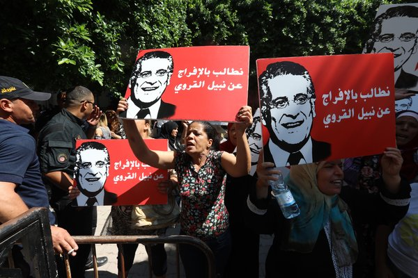 Nabil Karoui's supporters calling for his release. Mr. Karoui received 15.6 percent of votes cast.